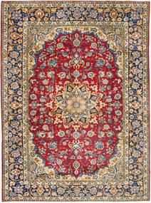 Najafabad Teppich AXVZZZZQ1646