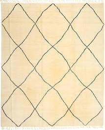Barchi/Moroccan Berber - Pakistan Matta 252X307 Äkta Modern Handknuten Beige/Ljusrosa Stor (Ull, Pakistan)