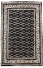 Mir Indisch Teppich FRIA94