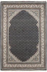 Mir Indo carpet FRIA121