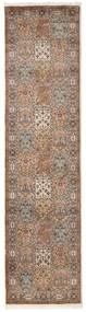 Bakhtiar Indisk matta FRIA45
