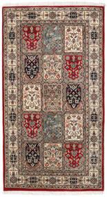 Bakhtiar Indiaas tapijt FRIA68