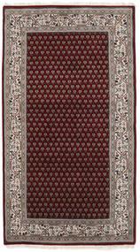 Mir Indo Alfombra 92X165 Oriental Hecha A Mano Rojo Oscuro/Marrón Oscuro (Lana, India)