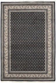 Mir Indisch Teppich FRIA109