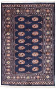 Pakistan Bokhara 2Ply Rug 121X187 Authentic  Oriental Handknotted Dark Purple (Wool, Pakistan)