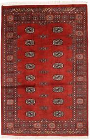 Pakistan Bokhara 2ply tapijt RXZQ230