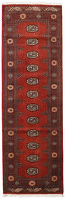 Pakistan Bokhara 2Ply Rug 79X245 Authentic  Oriental Handknotted Hallway Runner  Dark Red/Dark Brown (Wool, Pakistan)