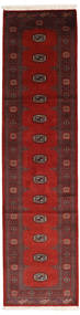Pakistan Bokhara 2Ply Rug 79X311 Authentic Oriental Handknotted Hallway Runner Dark Red (Wool, Pakistan)