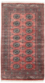 Pakistan Bokhara 3Ply Rug 95X170 Authentic  Oriental Handknotted Dark Brown/Dark Beige (Wool, Pakistan)