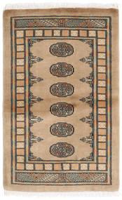 Pakistan Boukhara 3Ply Tapis 81X128 D'orient Fait Main Marron Clair/Gris Foncé (Laine, Pakistan)