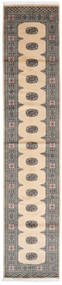 Pakistan Bokhara 2Ply Rug 79X387 Authentic  Oriental Handknotted Hallway Runner  Light Brown/Beige (Wool, Pakistan)