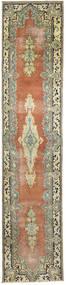 Kerman Patina tapijt AXVZZZW143