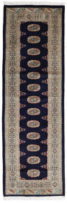 Pakistan Bokhara 3Ply Rug 76X236 Authentic  Oriental Handknotted Hallway Runner  Light Brown/Dark Purple (Wool, Pakistan)