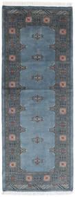 Pakistan Bokhara 3Ply Teppe 78X205 Ekte Orientalsk Håndknyttet Teppeløpere Mørk Grå/Blå (Ull, Pakistan)