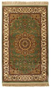 Nahal - Secondary rug OVE18