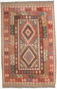 Tapis Kilim Afghan Old style AXVZX3707