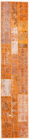 Patchwork Rug 80X404 Authentic  Modern Handknotted Orange/Light Brown (Wool, Persia/Iran)