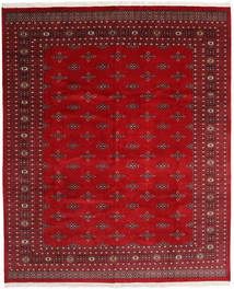 Pakistan Bokhara 2ply carpet RXZR164