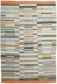キリム Ariana 絨毯 238X357 モダン 手織り 薄い灰色/薄茶色 (ウール, アフガニスタン)