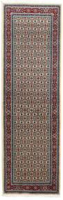 Moud Matto 77X247 Itämainen Käsinsolmittu Käytävämatto Tummanruskea/Tummanharmaa (Villa/Silkki, Persia/Iran)