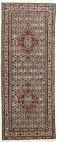 Moud carpet RXZR133