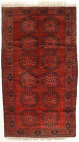 Afghan Khal Mohammadi Tapis 125X219 D'orient Fait Main Rouge Foncé/Marron Foncé (Laine, Afghanistan)