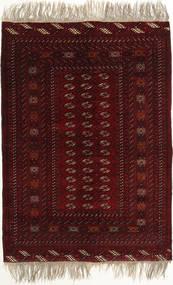 Afghan Khal Mohammadi Rug 134X190 Authentic  Oriental Handknotted Dark Brown/Dark Red (Wool, Afghanistan)