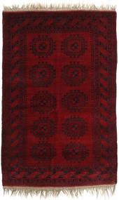 Afghan Khal Mohammadi Rug 130X197 Authentic  Oriental Handknotted Dark Red/Dark Brown (Wool, Afghanistan)
