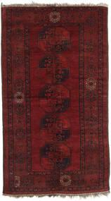 Afghan Khal Mohammadi Tæppe 129X229 Ægte Orientalsk Håndknyttet Mørkerød/Mørkebrun (Uld, Afghanistan)