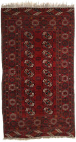 Afghan Khal Mohammadi Rug 115X209 Authentic  Oriental Handknotted Dark Red (Wool, Afghanistan)