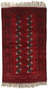Афган Khal Mohammadi Ковер 121X207 Ковры Ручной Работы Темно-Красный/Темно-Коричневый (Шерсть, Афганистан)