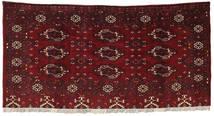 Afghan Khal Mohammadi Rug 88X166 Authentic  Oriental Handknotted Dark Red/Dark Brown (Wool, Afghanistan)