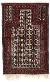 アフガン Khal Mohammadi 絨毯 88X136 オリエンタル 手織り 深紅色の/ベージュ (ウール, アフガニスタン)