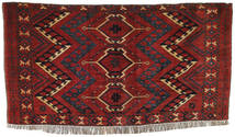 Afghan Khal Mohammadi Rug 89X147 Authentic  Oriental Handknotted Dark Red/Black (Wool, Afghanistan)