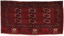 Afghan Khal Mohammadi Rug 88X160 Authentic  Oriental Handknotted Dark Red/Dark Brown (Wool, Afghanistan)