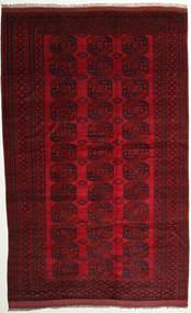 Afghan Khal Mohammadi Tappeto 276X433 Orientale Fatto A Mano Rosso Scuro/Marrone Scuro Grandi (Lana, Afghanistan)