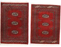 Pakistan Bokhara 2ply tapijt RXZR187