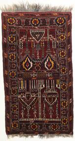 Afghan Khal Mohammadi Rug 67X120 Authentic  Oriental Handknotted Dark Brown/Dark Red (Wool, Afghanistan)