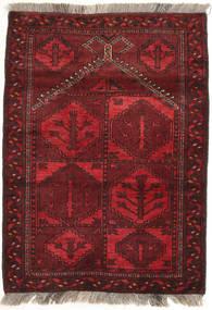 Afghan Khal Mohammadi Alfombra 72X97 Oriental Hecha A Mano Rojo Oscuro (Lana, Afganistán)