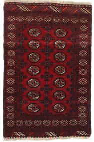 Afgán Khal Mohammadi Szőnyeg 72X112 Keleti Csomózású Sötétpiros/Sötétbarna (Gyapjú, Afganisztán)