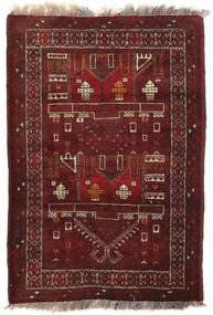 Afgán Khal Mohammadi Szőnyeg 72X104 Keleti Csomózású Sötétpiros/Sötétbarna (Gyapjú, Afganisztán)
