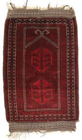 Afghan Khal Mohammadi Matto 74X101 Itämainen Käsinsolmittu Tummanpunainen/Tummanruskea (Villa, Afganistan)