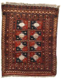 Afghan Khal Mohammadi Matto 75X97 Itämainen Käsinsolmittu Tummanpunainen/Musta (Villa, Afganistan)