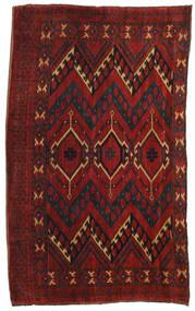 Afghan Khal Mohammadi Matta 146X174 Äkta Orientalisk Handknuten Mörkröd/Mörkbrun (Ull, Afghanistan)