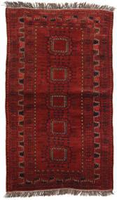 Afghan Khal Mohammadi Rug 96X161 Authentic  Oriental Handknotted Dark Red (Wool, Afghanistan)
