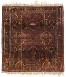 Afghan Khal Mohammadi Tæppe 97X100 Ægte Orientalsk Håndknyttet Kvadratisk Mørkerød/Mørkebrun (Uld, Afghanistan)
