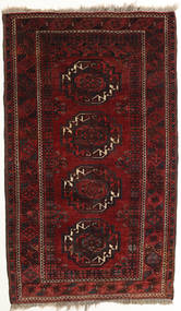 Afghan Khal Mohammadi Rug 98X165 Authentic  Oriental Handknotted Dark Red (Wool, Afghanistan)