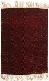 Afghan Khal Mohammadi Rug 98X144 Authentic  Oriental Handknotted Dark Brown/Dark Red (Wool, Afghanistan)