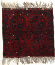 Afghan Khal Mohammadi Rug 98X105 Authentic  Oriental Handknotted Square Dark Brown/Dark Red (Wool, Afghanistan)