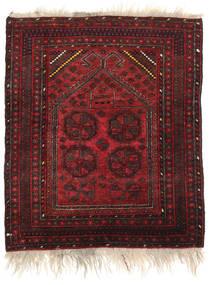Afghan Khal Mohammadi Tapijt 82X100 Echt Oosters Handgeknoopt Donkerrood (Wol, Afghanistan)
